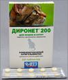 Диронет 200 таблетки для кошек и котят, уп. 10 таблеток