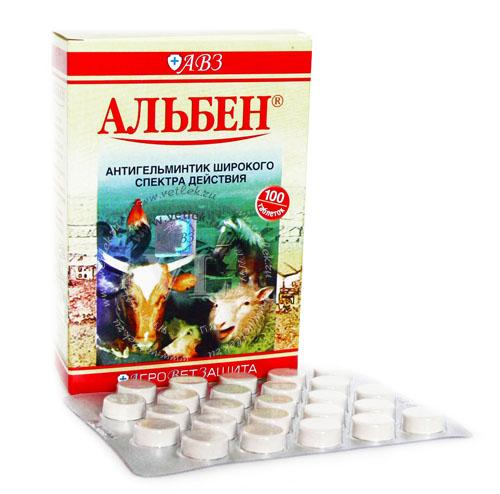 албене лекарство инструкция - фото 2