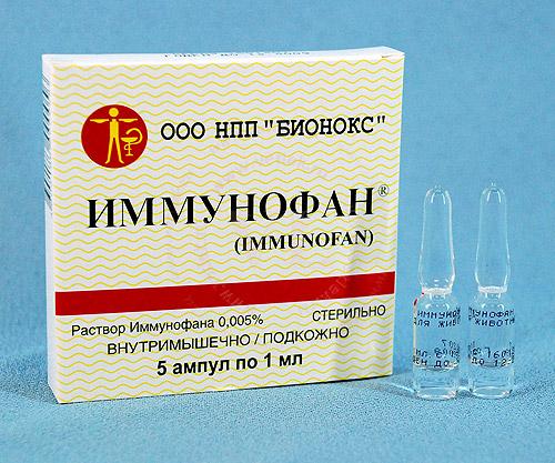Имунофан, ампулы 0. 005%, 1 мл, 5 шт. Купить, цена и отзывы.