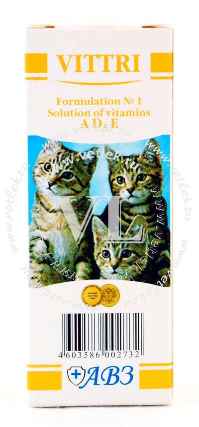 Виттри-1 Инструкция По Применению Для Животных - фото 9