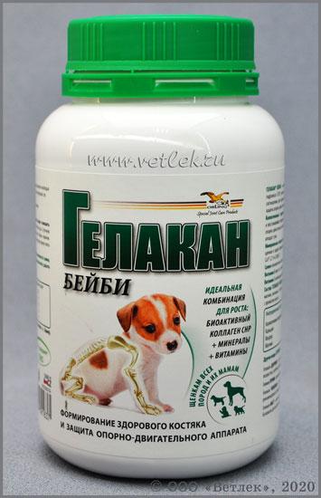 гелакан бейби для собак инструкция - фото 3