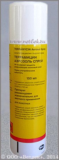 террамицин La инструкция - фото 10
