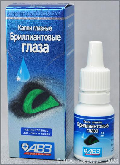 http://www.vetlek.ru/img/shop/items/fs_00000759.jpg