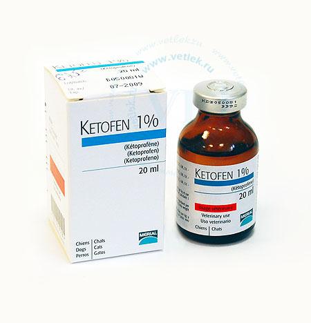 кетопрофен для кошек инструкция - фото 4