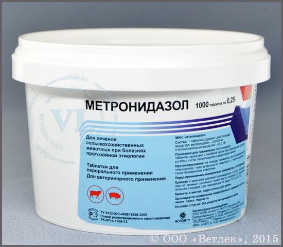 метронидазол для крс инструкция по применению