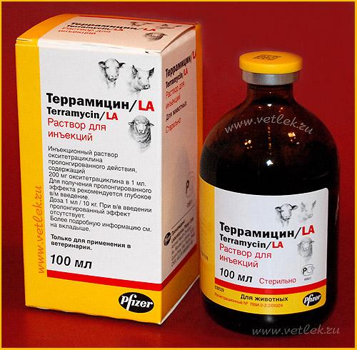 террамицин La инструкция - фото 2
