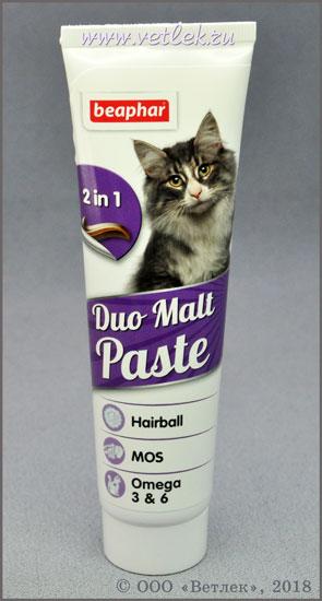 Лекарство для желудка котов