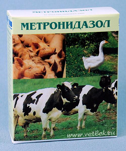 Метронидазол таблетки 250 мг, упаковка 250 таб.. Противомикробные ...
