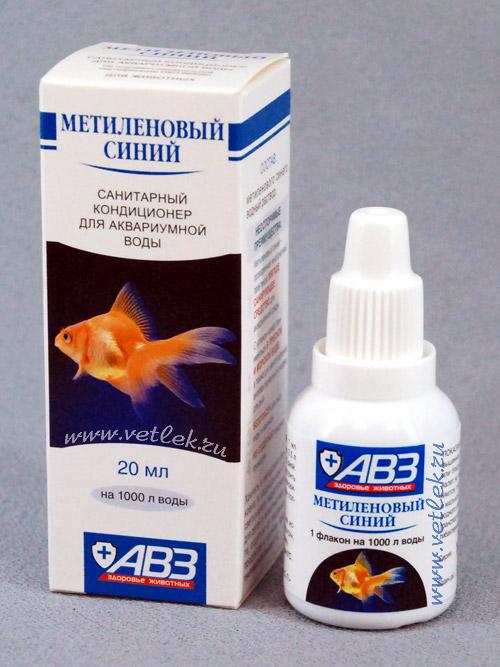 Метиленовый синий инструкция для рыб