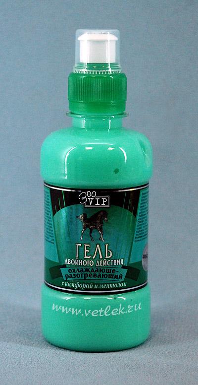 Охлаждающая разогревающая гель для суставов для лошадей крем тамба суставы
