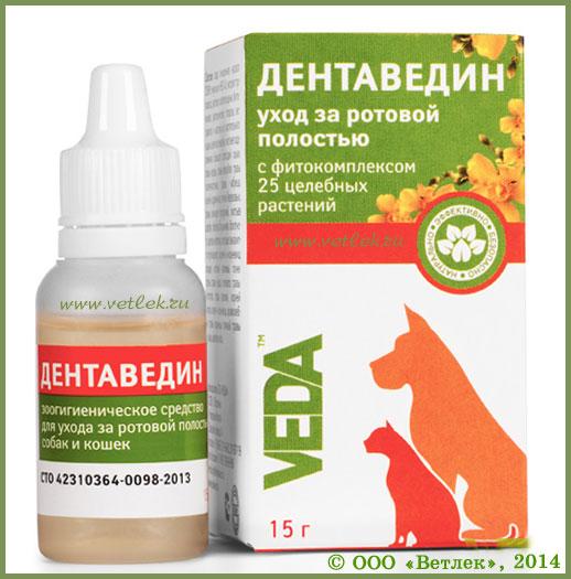 Витаминно-минеральная добавка для котов ласуня