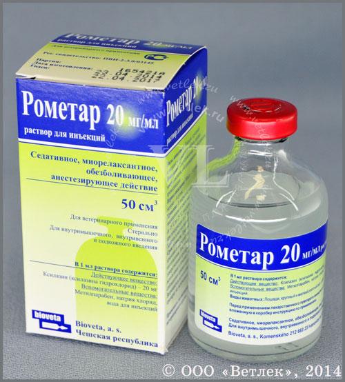 атропина сульфат инструкция по применению для животных - фото 11