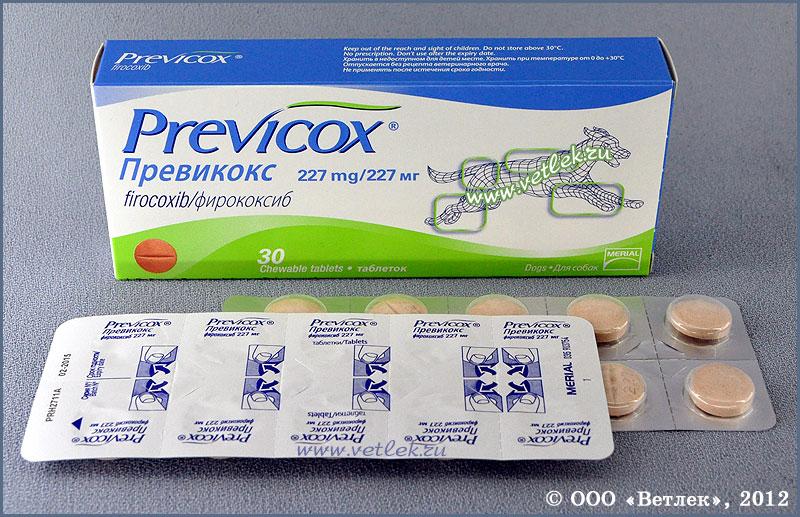 превикокс для собак инструкция отзывы - фото 10