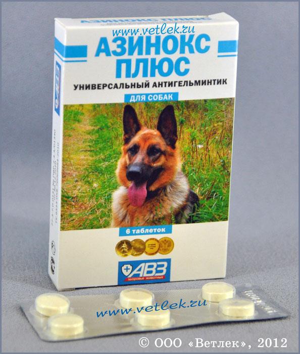 инструкция азинокс таблетки - фото 2