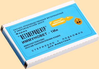 иммуноглобулин для собак инструкция - фото 6
