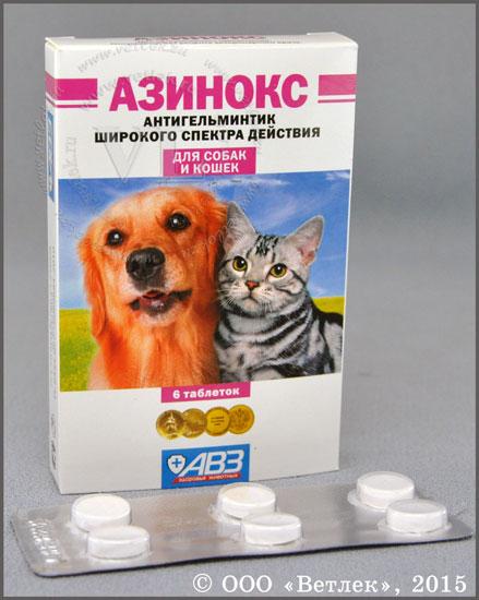 инструкция азинокс таблетки - фото 11