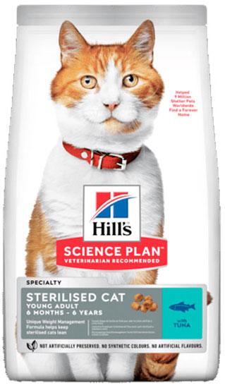 Корм для кастрированных котов hill s