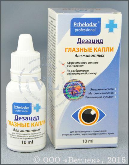 lekarstva-na-travah-uspokoitelnie