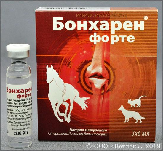 бонхарен для собак инструкция цена